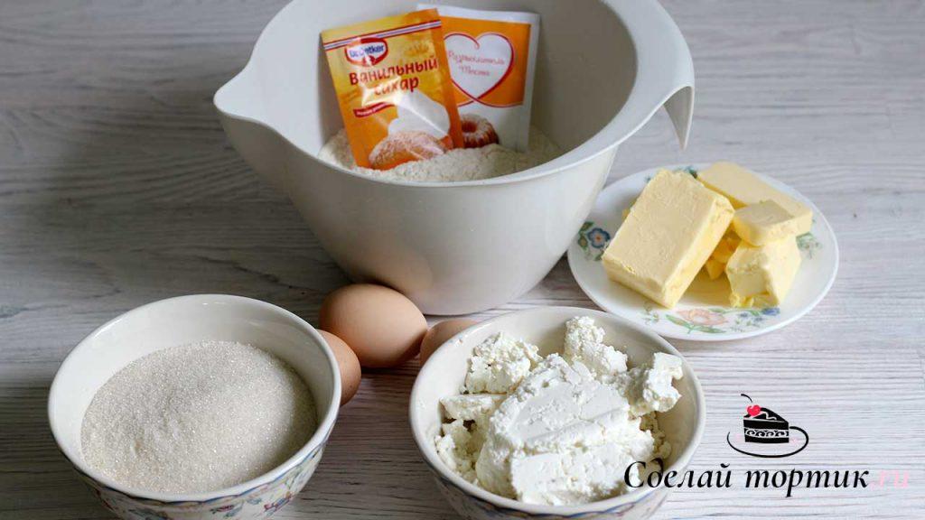 Ингредиенты для творожного кекса
