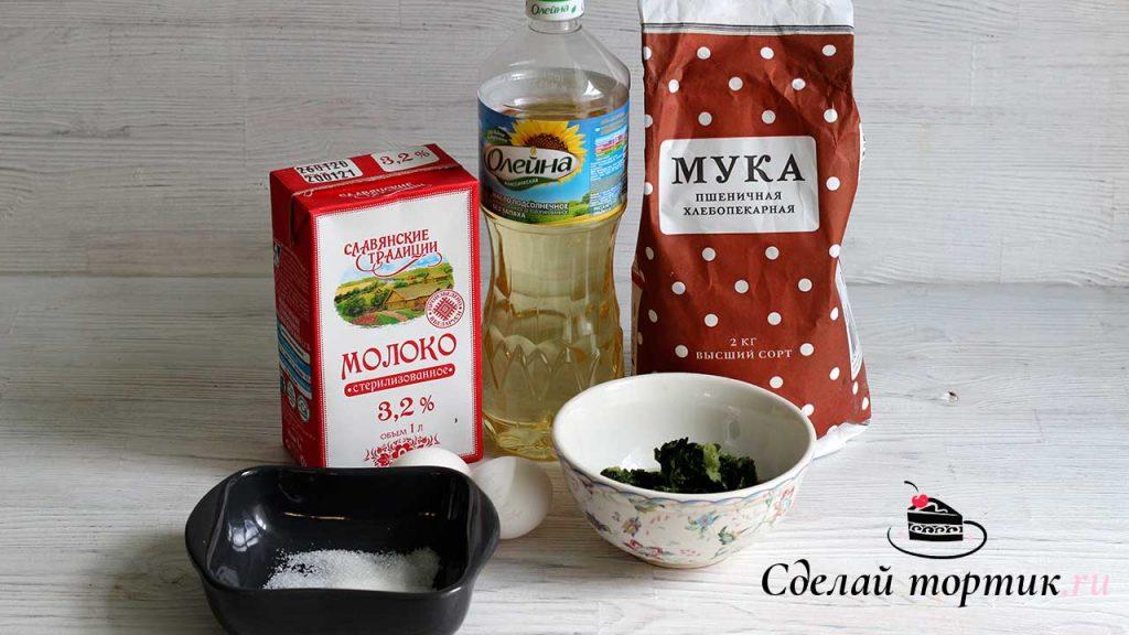 Ингредиенты для блинчиков со шпинатом