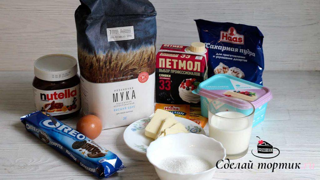 Ингредиенты для капкейков