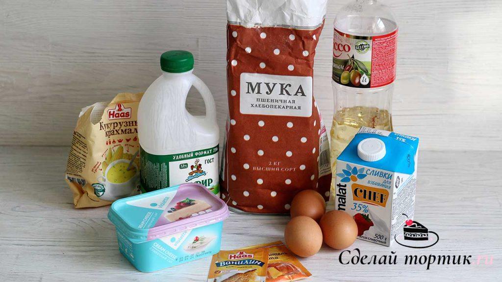Ингредиенты для радужного торта