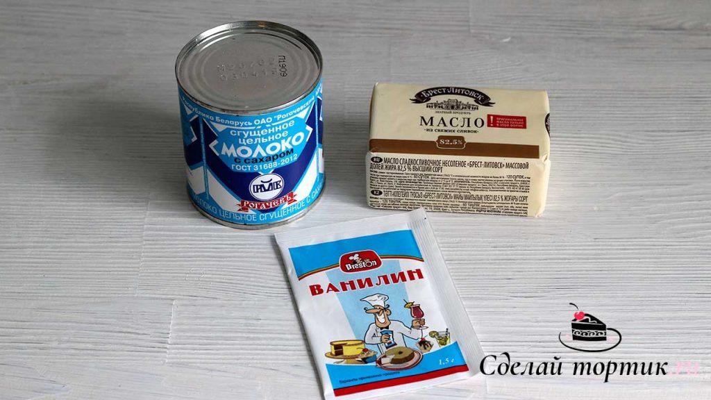 Ингредиенты для крема из сливочного масла и сгущёнки.