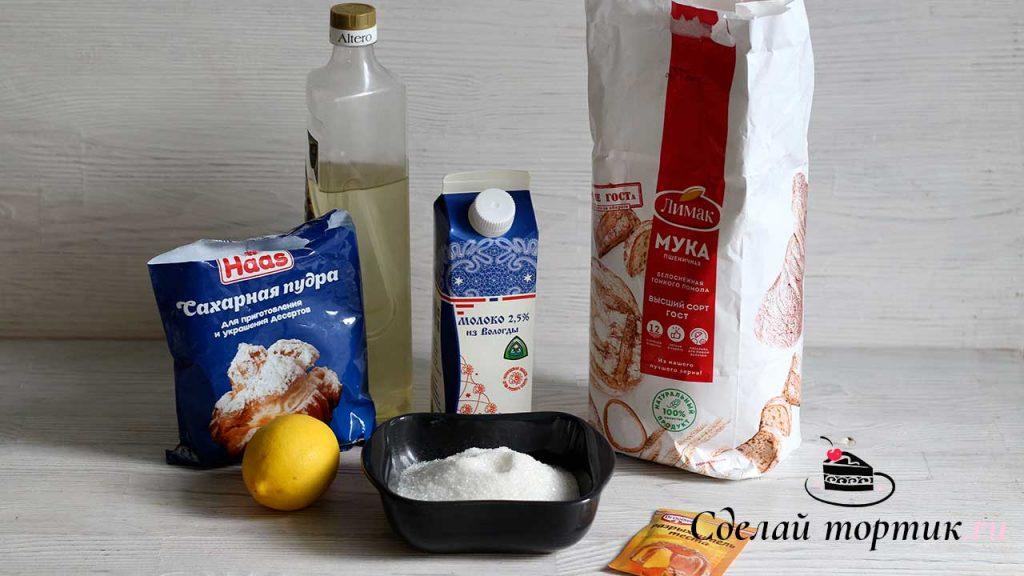 Ингредиенты для лимонных пряников