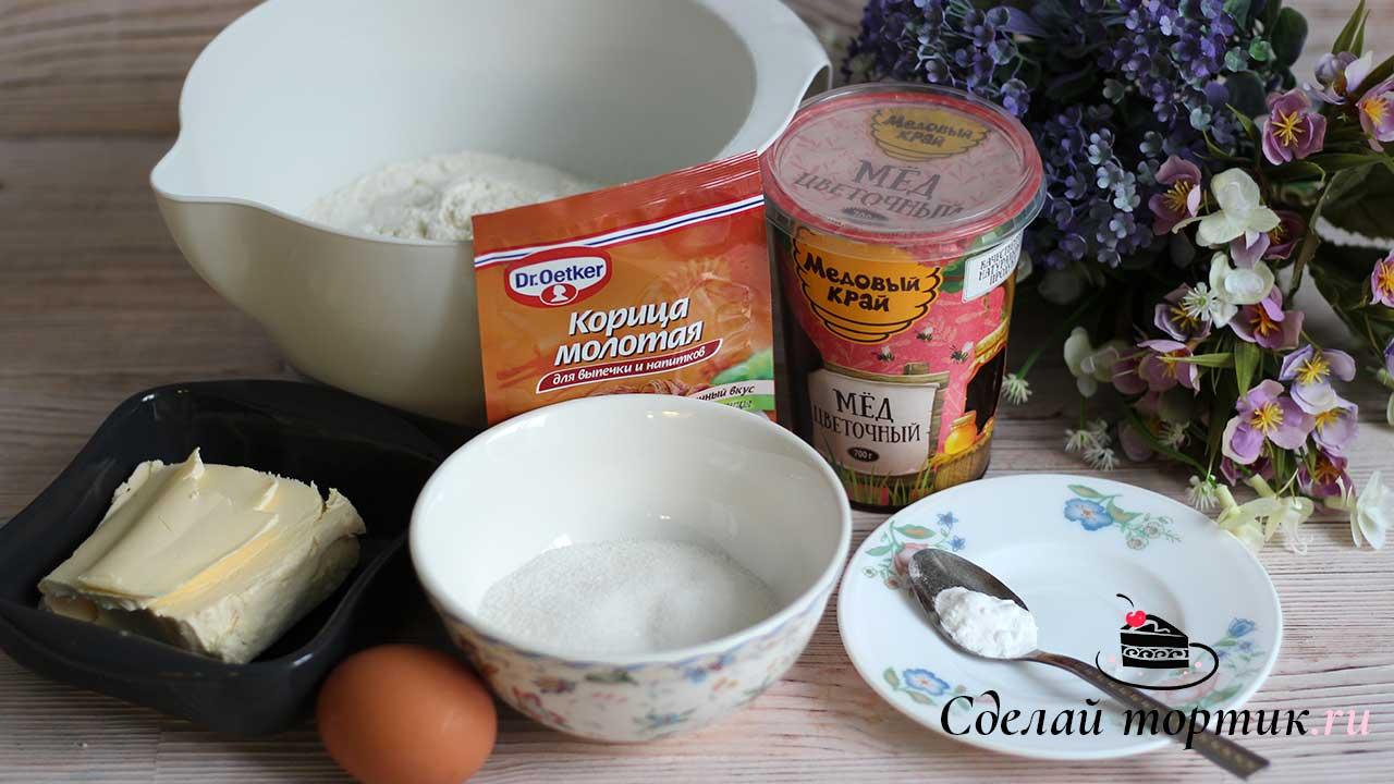 Ингредиенты для пряничных топперов