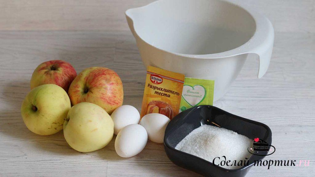 Ингредиенты для классической шарлотки с яблоками