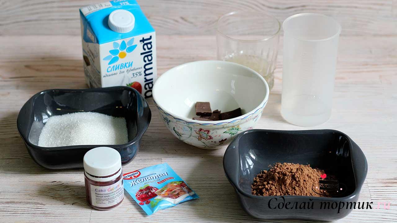 Ингредиенты для шоколадной зеркальной глазури