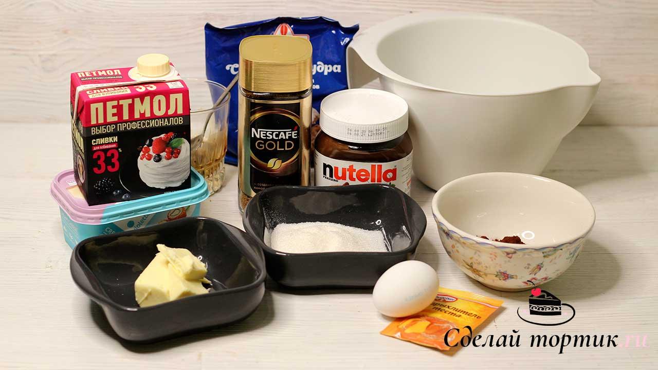 Ингредиенты для кофейных капкейков