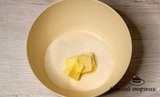 В чаше смешиваем сливочное масло и сахар, взбиваем на высоких оборотах миксера 3-4 минуты.