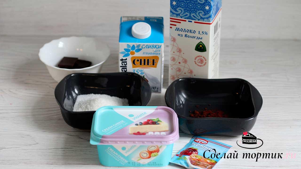 Ингредиенты для муссового пирожного