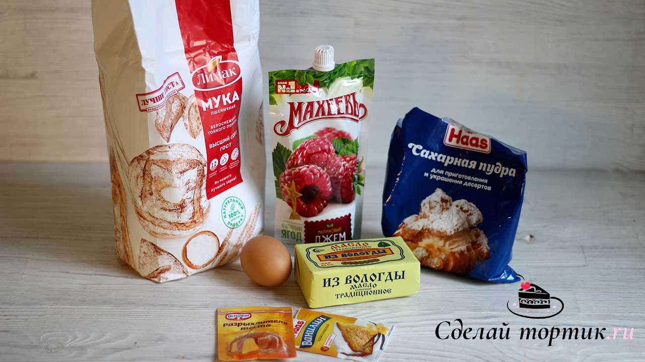 """Ингредиенты для печенья """"Курабье"""""""