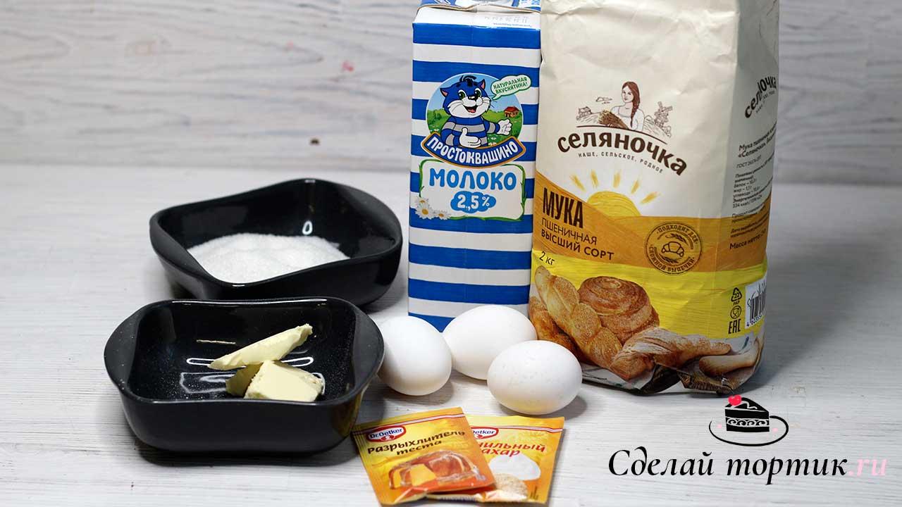 Ингредиенты для светлого бисквита на горячем молоке.