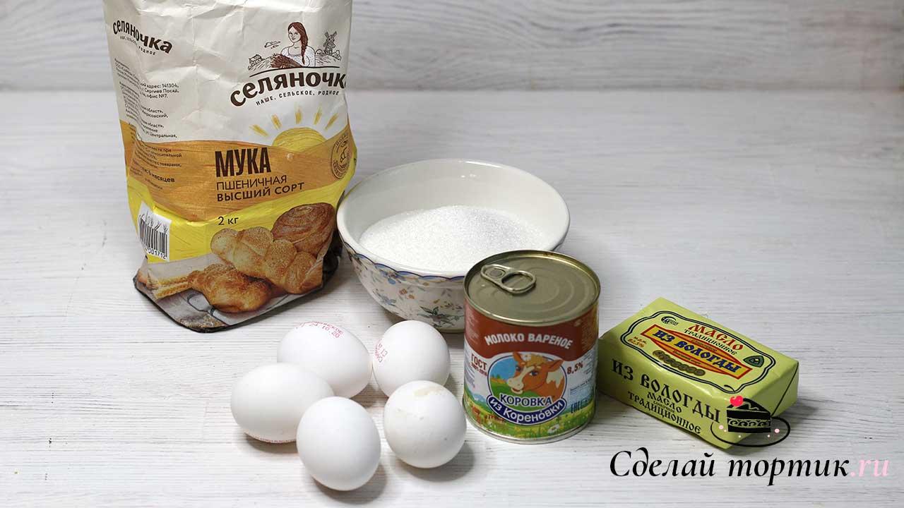 Ингредиенты для вафельных трубочек с варёной сгущёнкой