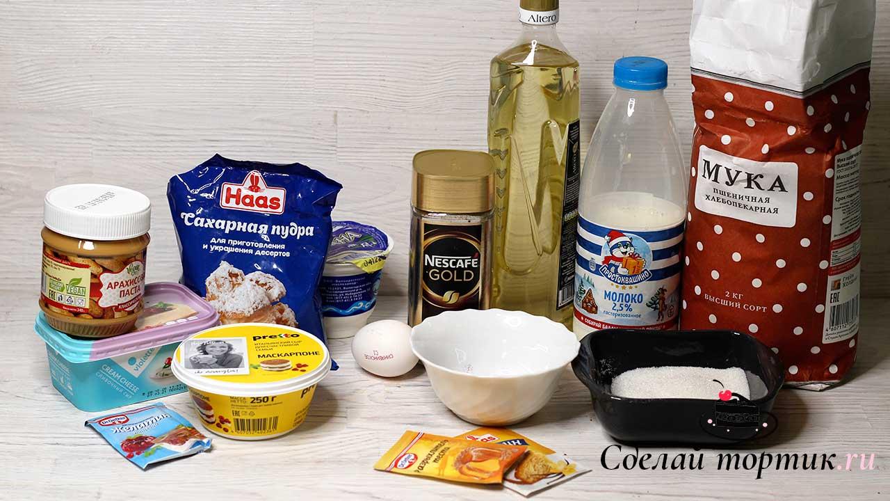 Ингредиенты для шоколадно-арахисового торта