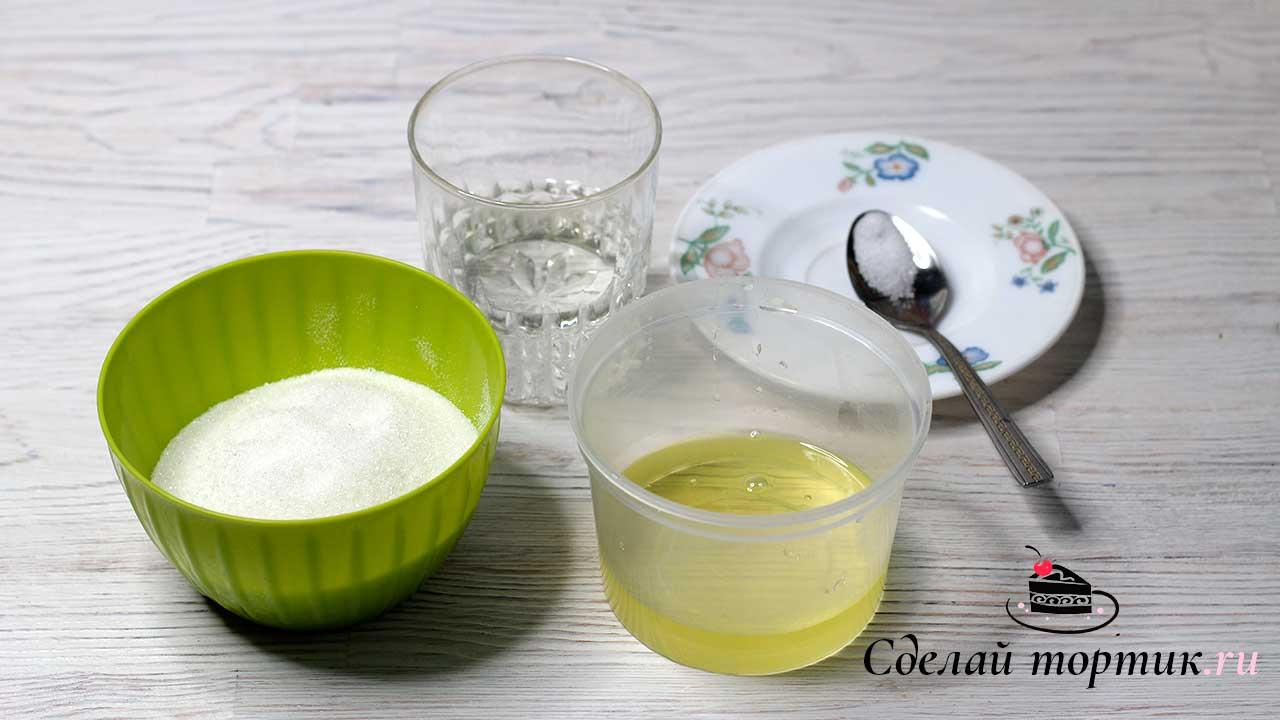 Ингредиенты для белково-заварного крема