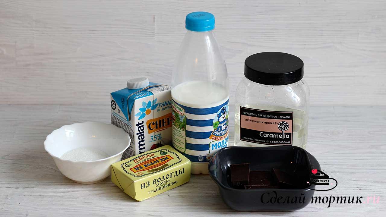 Ингредиенты для шоколадной карамели