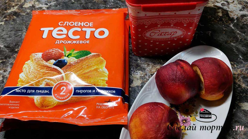 Ингредиенты для конвертиков с фруктами